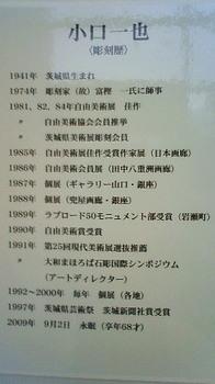 200910071101000.jpg